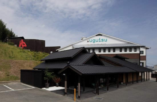 Book & Spa Uguisu