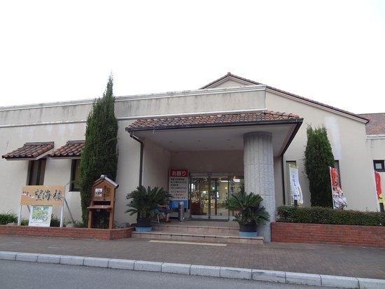 View Matsuho no Sato
