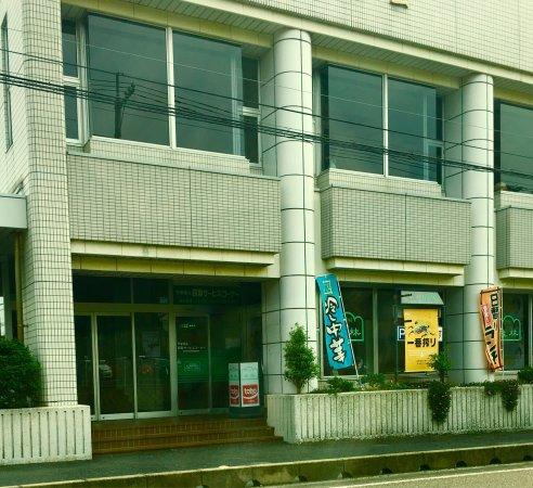 Ube, Japan: 桂林 外観