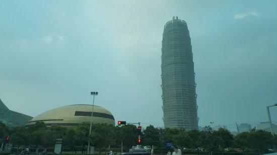 Zhengzhou, China: Beside the hotel you can see the Art Museum (egg-shaped)