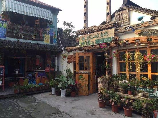Jiashan County, Cina: Schönes Cafe