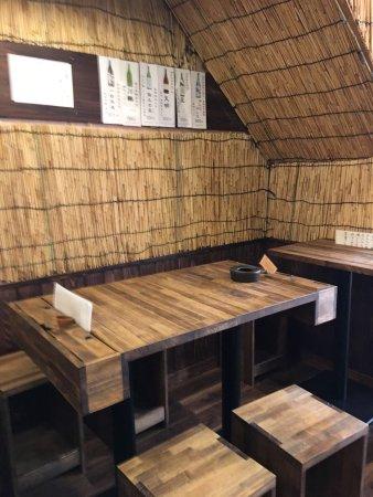 Suginami, Japan: 焼鳥博多や