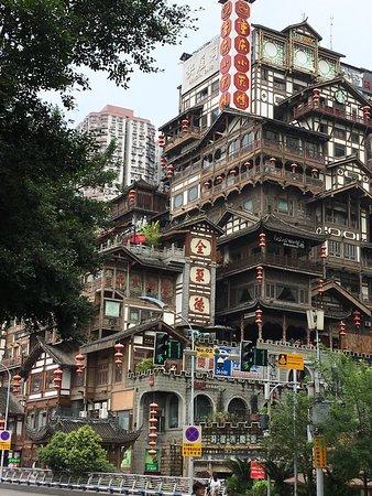 Chongqing, Chiny: photo3.jpg