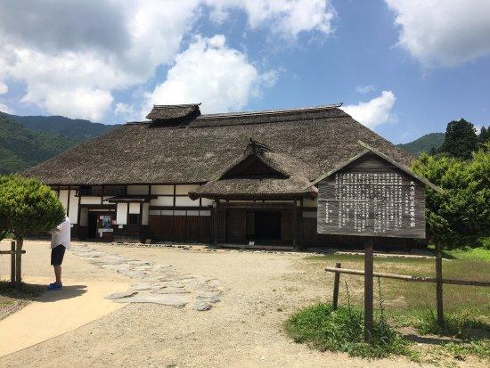 Ouchijuku Machinami Museum