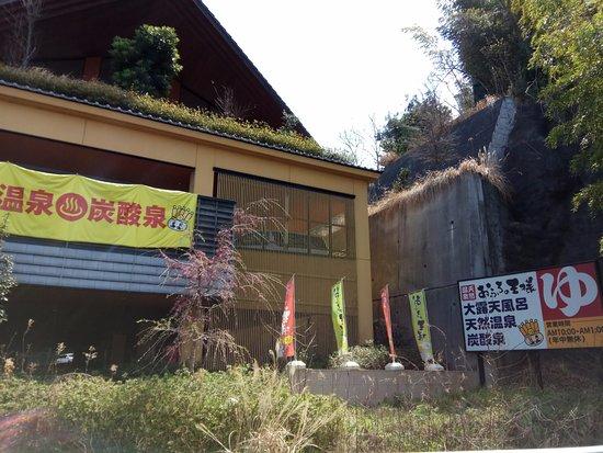 Konan, Japão: 鎌倉街道側から