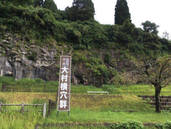 Hitoyoshi, Japan: photo2.jpg