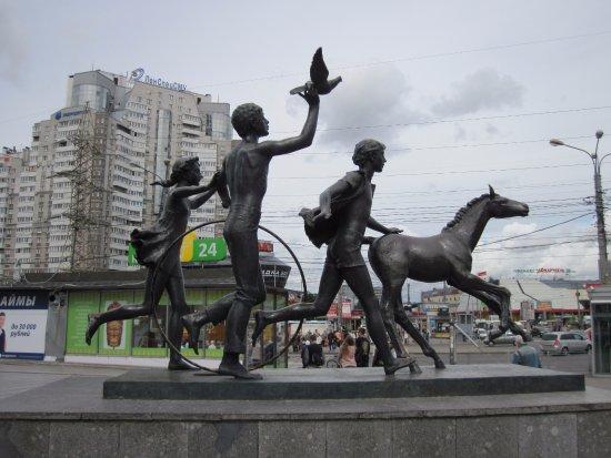 Sculpture Composition Deti s Zherebenkom