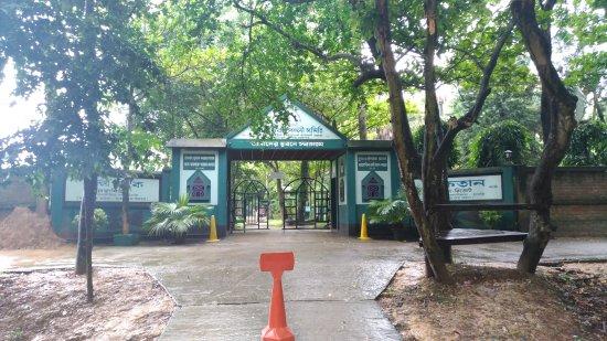 Narayanganj, بنجلاديش: Zinda park