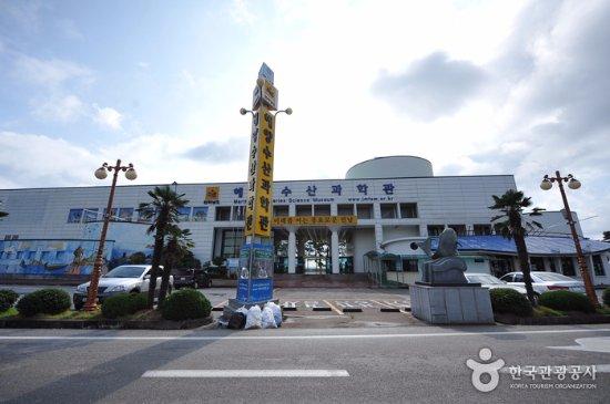 Maritime & Fisheries Science Museum