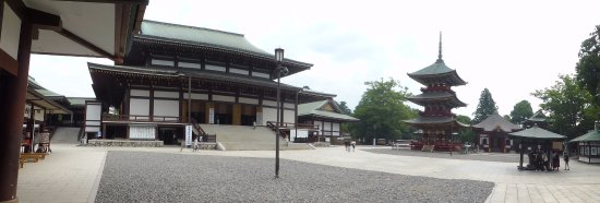 Naritasan Shinshoji Temple: 成田山新勝寺 47