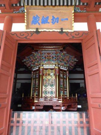 Naritasan Shinshoji Temple: 成田山新勝寺 50