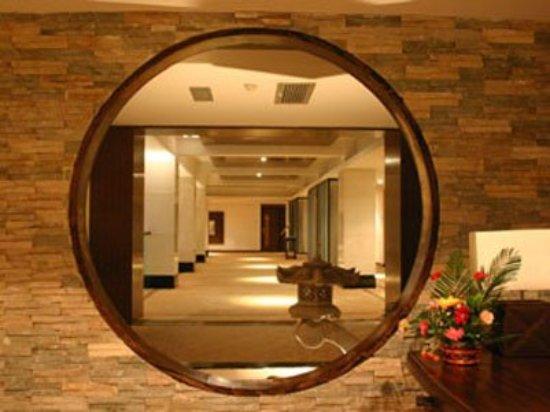 Wuyi Shan, Chiny: Lobby view