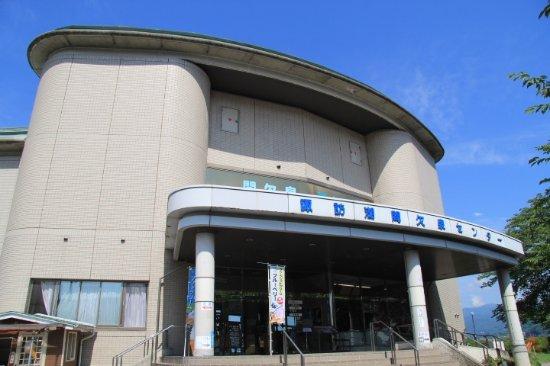 Suwa, اليابان: 諏訪湖間欠泉センター 外観