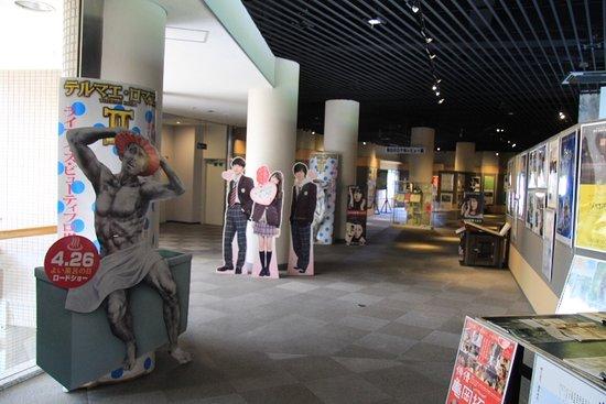 Suwa, Japan: 諏訪湖間欠泉センター 2階