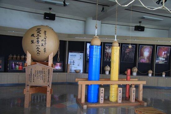 Suwa, Japan: 諏訪湖間欠泉センター 3階