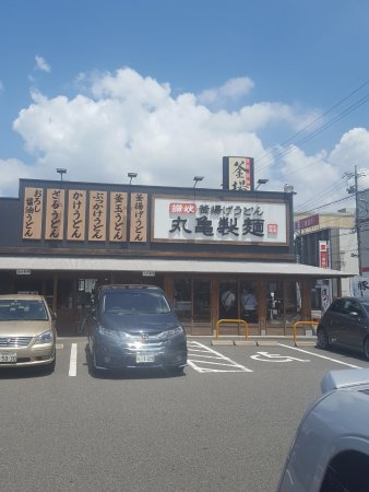 Foto de Kasugai