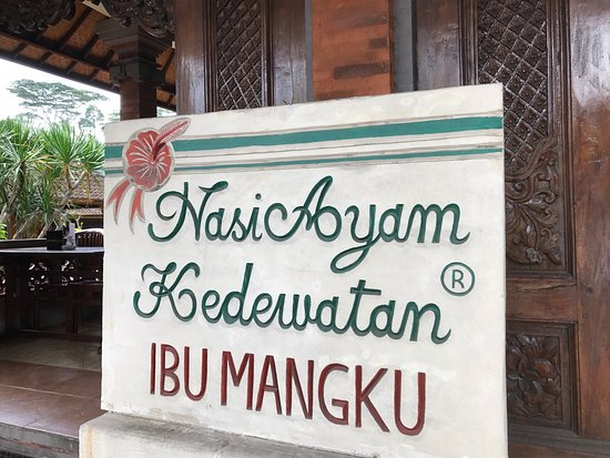 Nasi Ayam Ibu Mangku: photo1.jpg