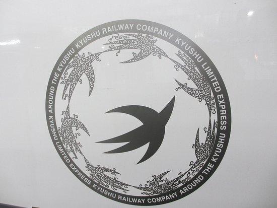 Kyushu-Okinawa, Japón: シンボルマーク?