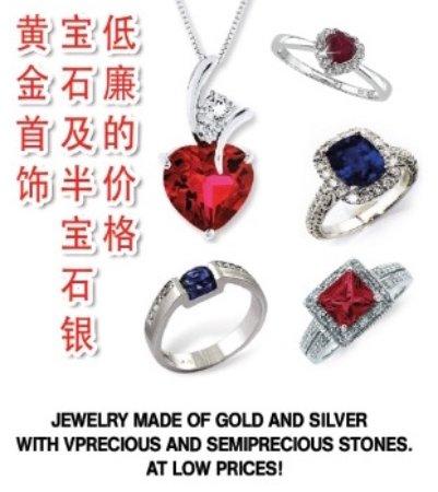 2d569d5459d7 Украшения из золота и серебра с натуральными камнями из Камбоджи и ...