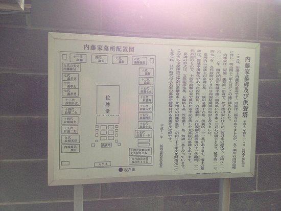 Nobeoka, Japón: 内藤家の墓所