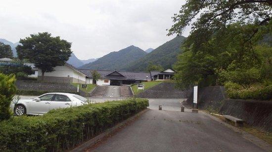 Yamadera Goto Museum of Art Foto