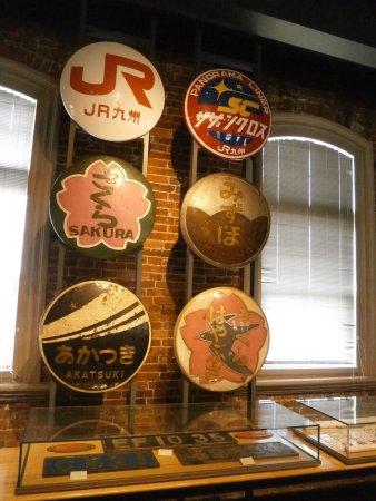 写真九州鉄道記念館枚