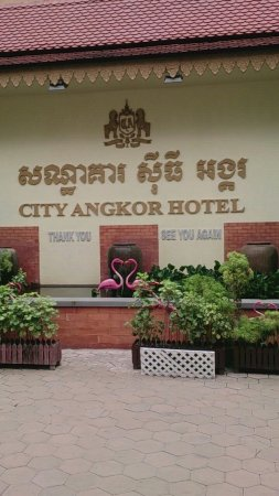 City Angkor Hotel: photo1.jpg