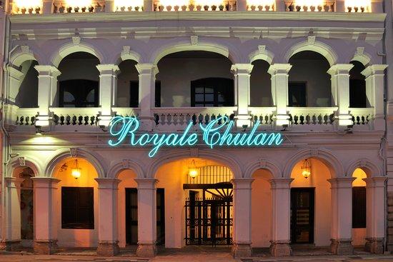 皇家賓堂檳城酒店