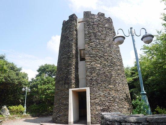 Kokuzo Mountain Observatory
