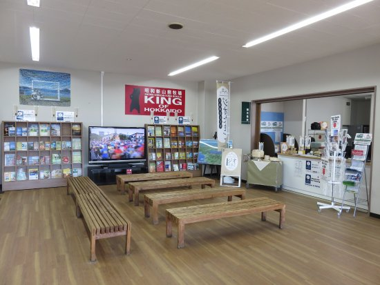 Toyako Onsen Tourist Association Information Center