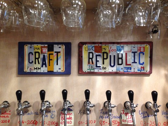‪Craft RePUBlic‬