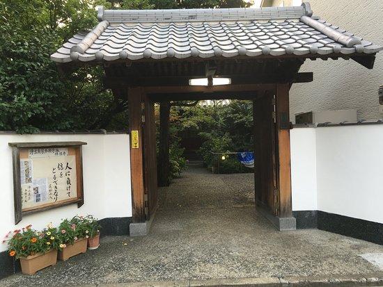 Densho-ji Temple