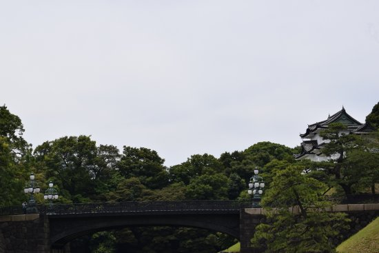 Imperial Palace: Palazzo Imperiale di Tokyo
