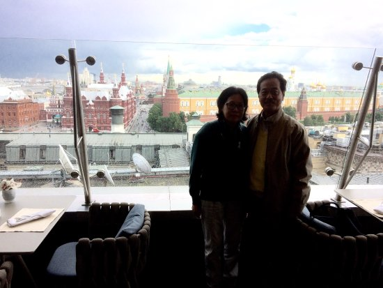 The Ritz-Carlton, Moscow: View from the executive club