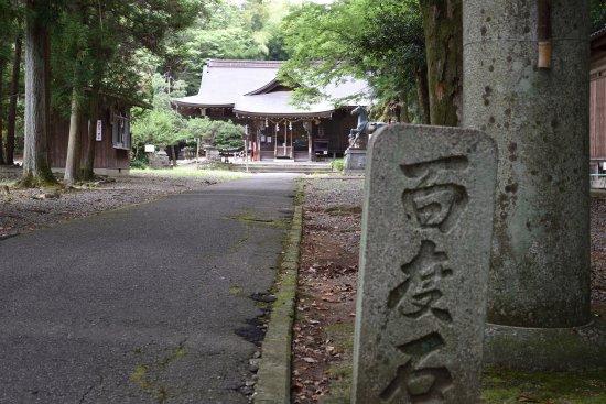 Sayotsuhime Shrine