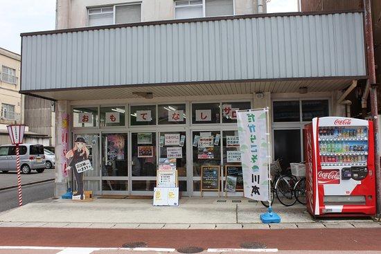 Sanko Line Omotenashi Salon