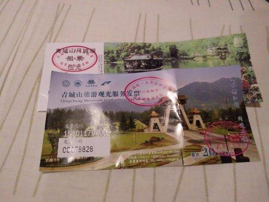 Mount Qingcheng: tickets