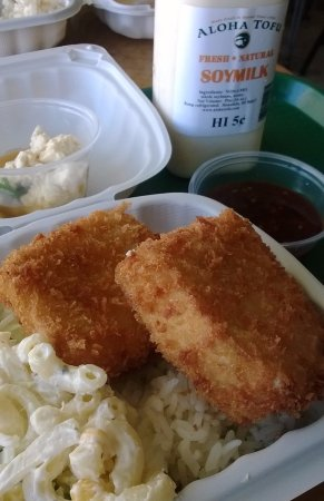 Aloha Tofu Town Restaurant 735 Iwilei Road In Honolulu Hi Tips And Photos On Citymaps