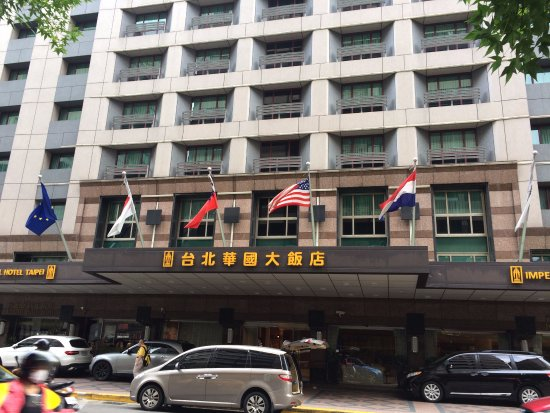 Imperial Hotel Taipei: ホテル正面