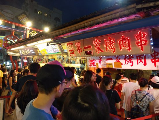 Dong Da Men Night Market