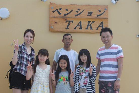Foto de Pension Taka