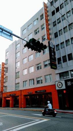 CityInn Hotel - Taipei Station Branch III: 20170725_180806~2_large.jpg
