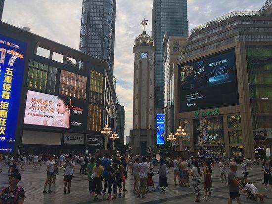 Chongqing, Chiny: photo0.jpg