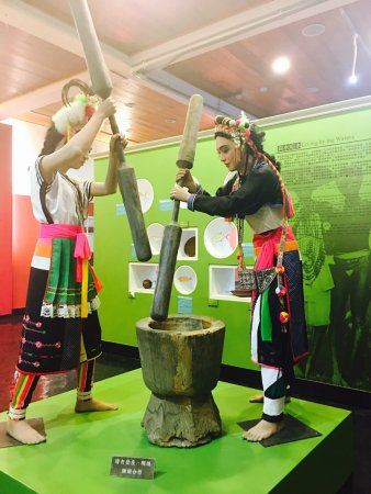 Taiwan Indigenous Peoples Culture Park : photo5.jpg