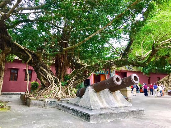 Nan'ao County, Chine : 八千斤大炮