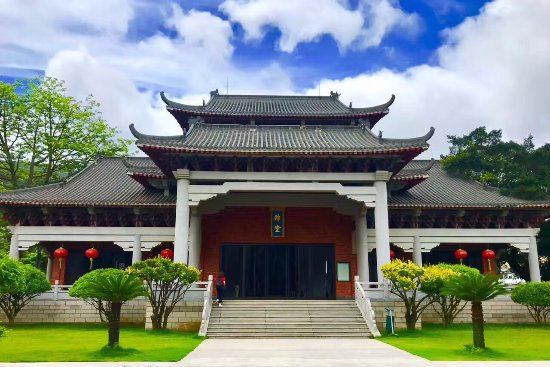 Nan'ao County, Chine : 「閩粵南澳總鎮府」