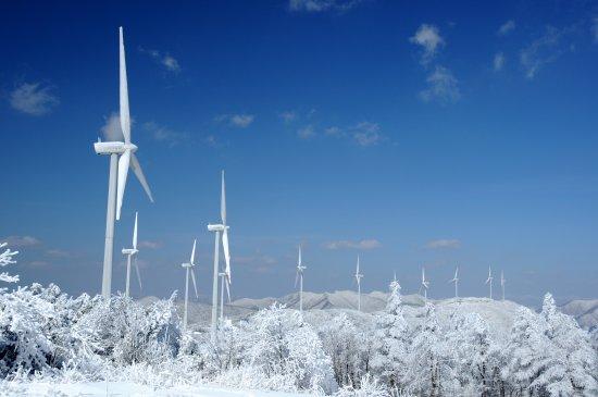Image result for PyeongChang, South Korea