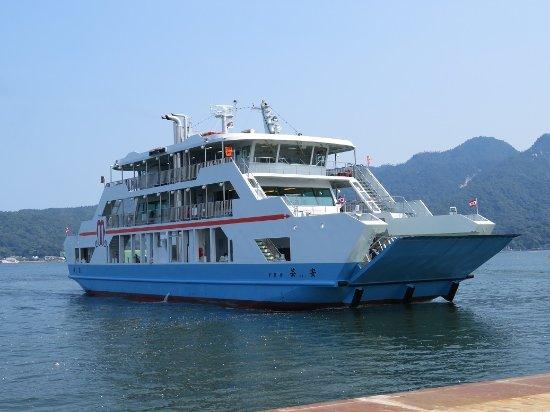 Miyajima Matsudai Kisen Tourist Ship