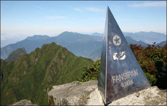 Phan Thiet, Vietnam: SAPA TOURS - FANSIPAN MOUNTAIN