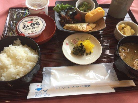 Sumoto ภาพถ่าย